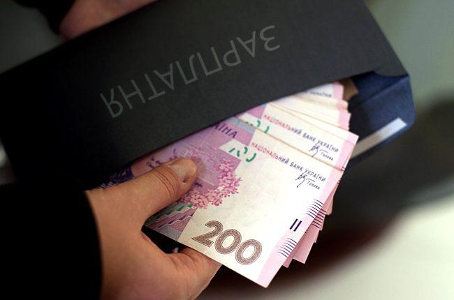 Контроль за своєчасною та у повному обсязі оплатою праці на підприємствах області – один із пріоритетних напрямків роботи полтавського Управління Держпраці