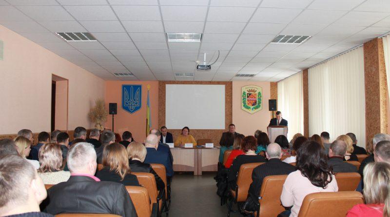 Колегія Управління Держпраці у Полтавській області: підсумки роботи за 2017 рік