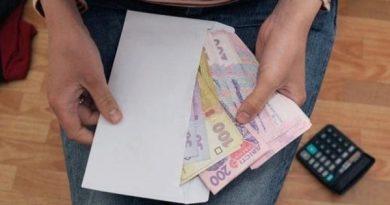 ИнформБюро: На Полтавщині 94 тисячі осіб отримують заробітну плату неофіційно