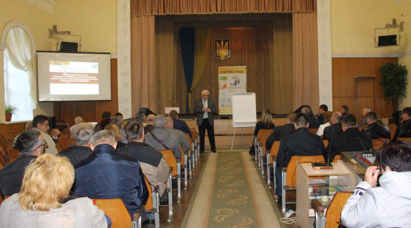 На Полтавщині розпочато дводенний семінар-практикум з охорони праці